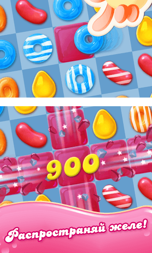 Играй Candy Crush Jelly Saga На ПК 2
