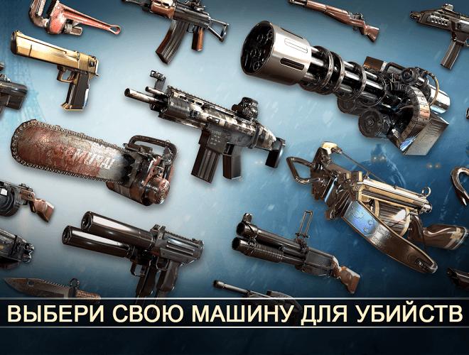 Играй Dead Trigger 2 На ПК 22