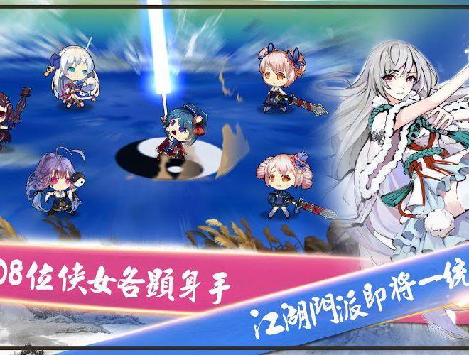 Play 武娘 on pc 6