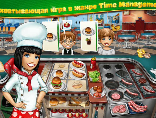 Играй Cooking Fever На ПК 3