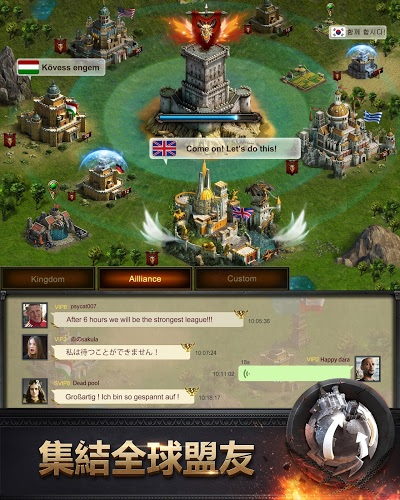 暢玩 Clash of Kings PC版 12