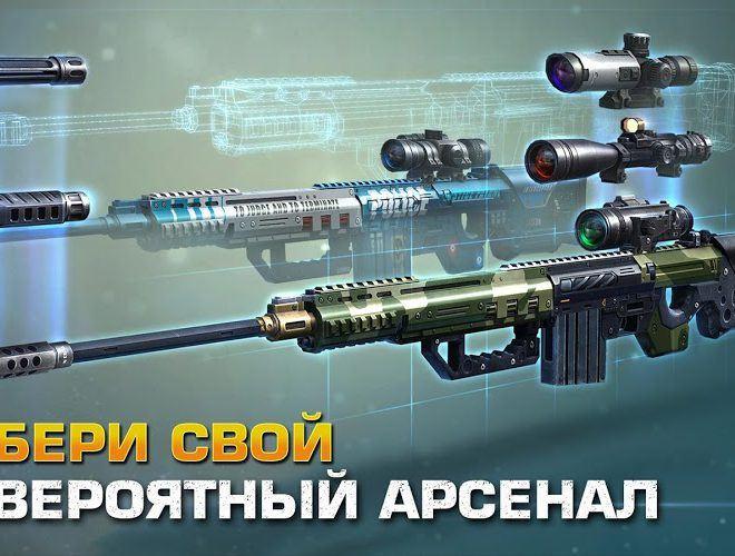 Играй Операция «Снайпер» На ПК 18