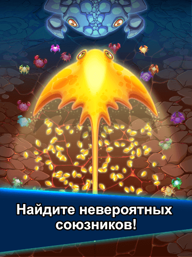 Играй Война крабов (Crab War) На ПК 12
