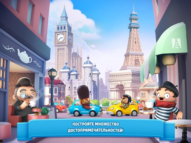 Играй Ситимания: Строим Город На ПК 7