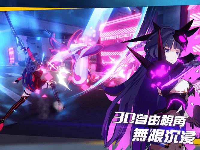 暢玩 崩壊3rd PC版 18