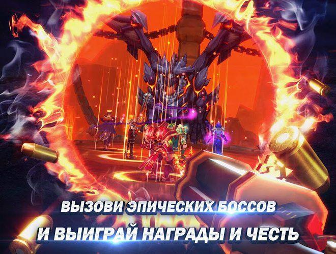 Играй Magic Legion — Age of Heroes На ПК 11