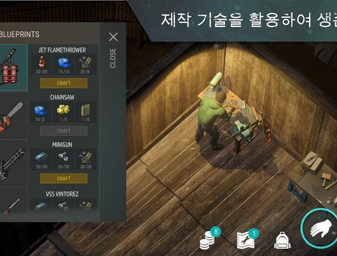 즐겨보세요 Last Day on Earth: Survival on PC 4