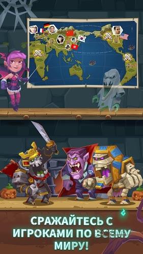 Играй Monster Castle — Визит в Древнюю Грецию На ПК 21