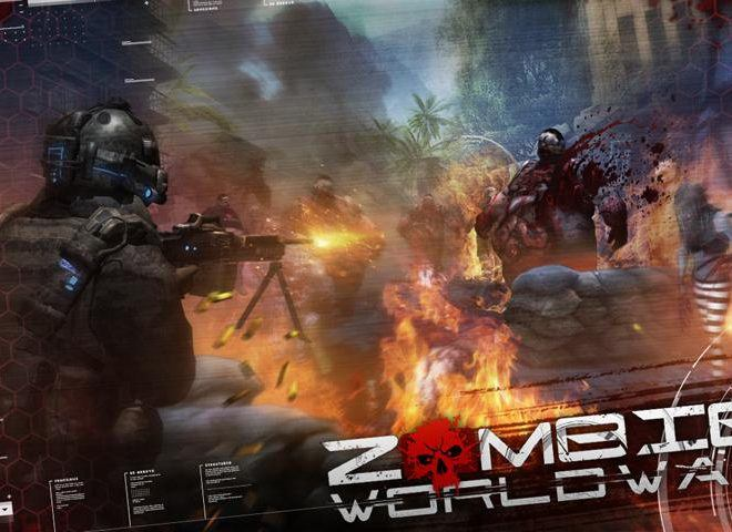 Main Zombie World War on PC 4