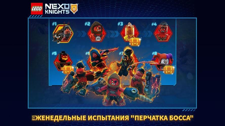 Играй Lego Nexo Knights: Merlok 2.0 На ПК 8