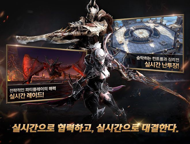 즐겨보세요 Raven with Naver on pc 5