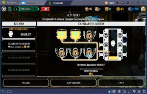 Warhammer 40000: Freeblade. Обзорный гайд