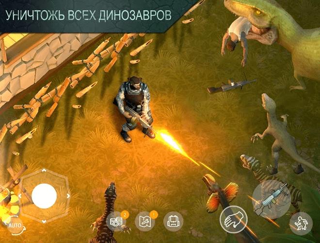 Играй Jurassic Survival На ПК 4