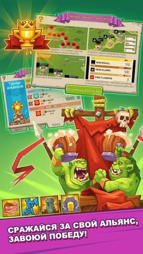 Играй Monster Castle — Визит в Древнюю Грецию На ПК 5