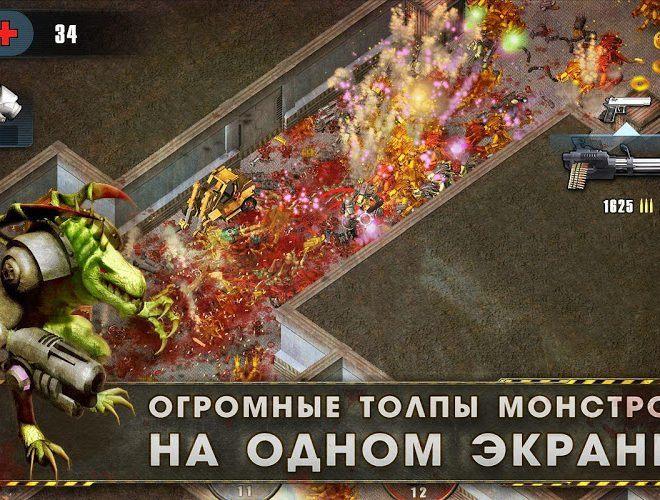 Играй Alien Shooter Free На ПК 5
