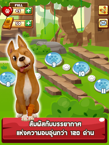 เล่น Tong Daeng Fruity Crush on pc 10