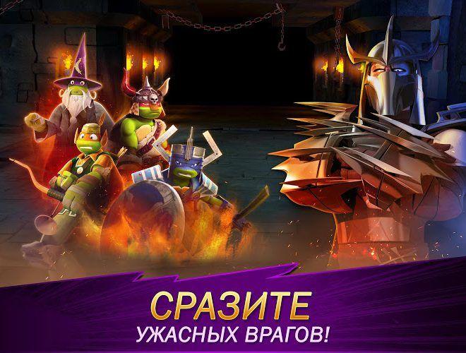 Играй Черепашки-Ниндзя: Легенды На ПК 8