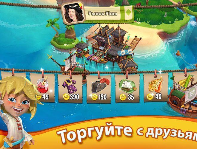 Играй Paradise Bay На ПК 16