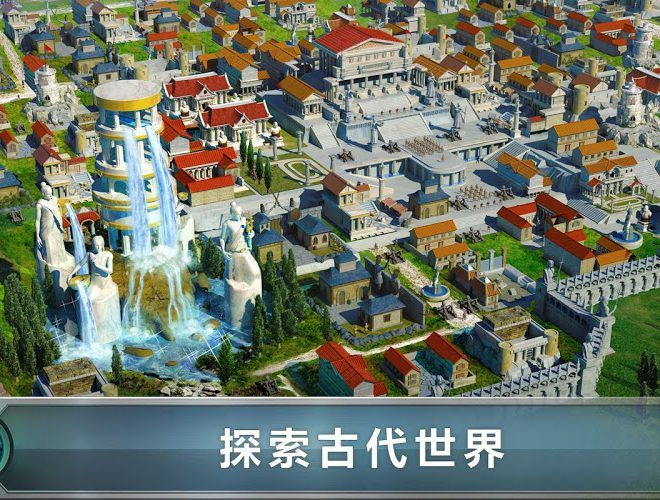 暢玩 Game of War PC版 9