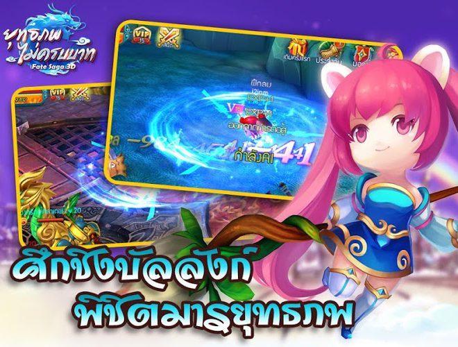 เล่น Longcheng not Baht Mobile on pc 17