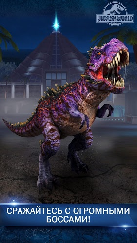 Играй Jurassic World: The Game На ПК 6