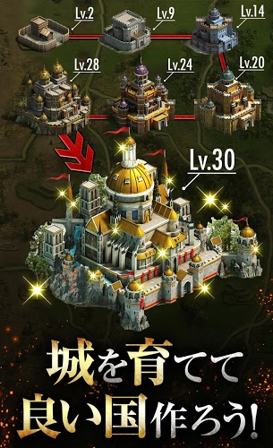 プレーする Clash of Kings on PC 4