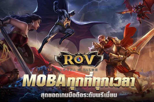 เล่น Garena RoV: Mobile MOBA on PC 3