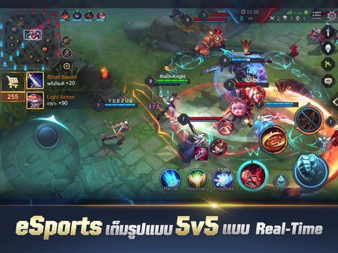 เล่น Garena RoV: Mobile MOBA on PC 16