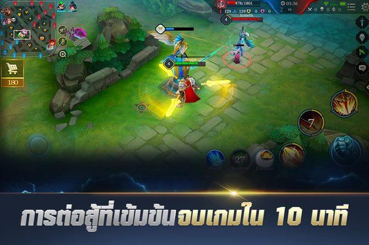 เล่น Garena RoV: Mobile MOBA on PC 4