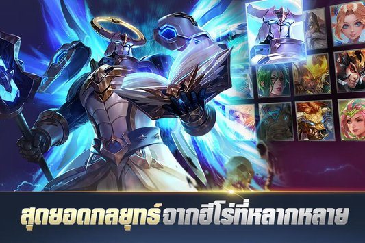 เล่น Garena RoV: Mobile MOBA on PC 5