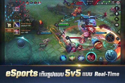 เล่น Garena RoV: Mobile MOBA on PC 6