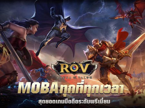เล่น Garena RoV: Mobile MOBA on PC 8