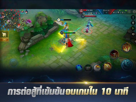 เล่น Garena RoV: Mobile MOBA on PC 9