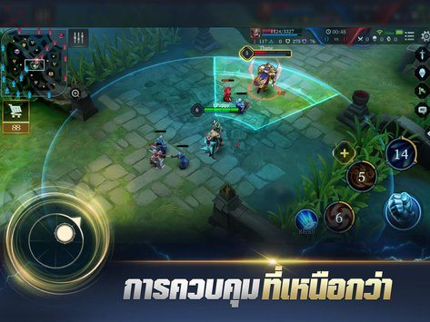 เล่น Garena RoV: Mobile MOBA on PC 12