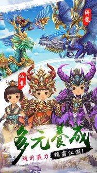 暢玩 妳與江湖 PC版 6