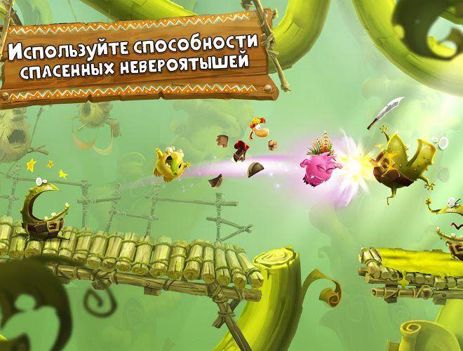 Играй Rayman Приключения На ПК 16