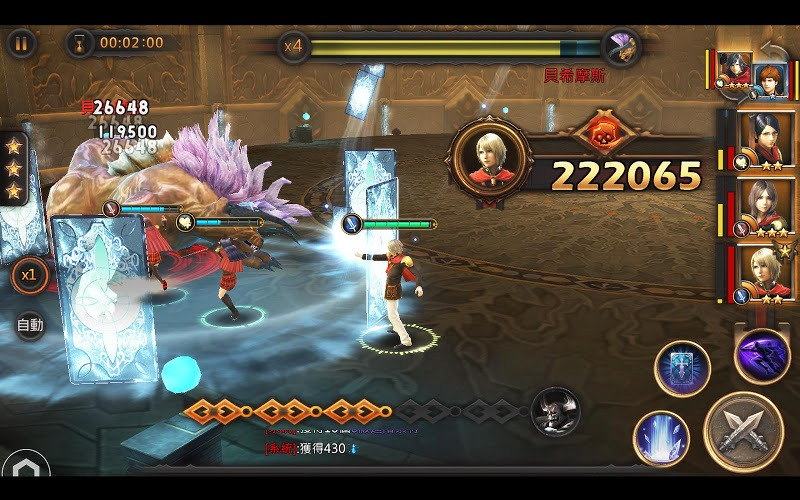暢玩 最終幻想:覺醒 – Final Fantasy Awakening PC版 16