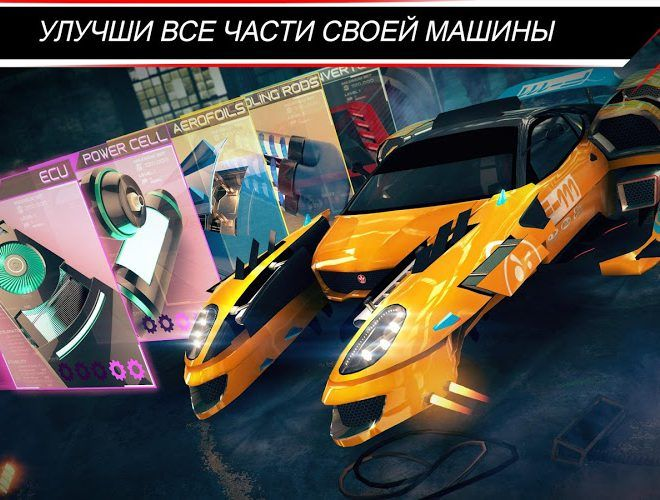 Играй Rival Gears Racing На ПК 9