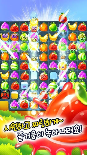 즐겨보세요 Fruit Mania for Kakao on PC 14
