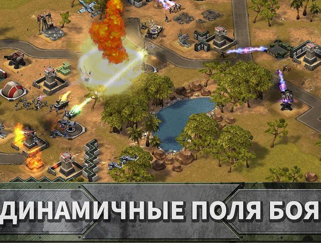 Играй Empires and Allies На ПК 7