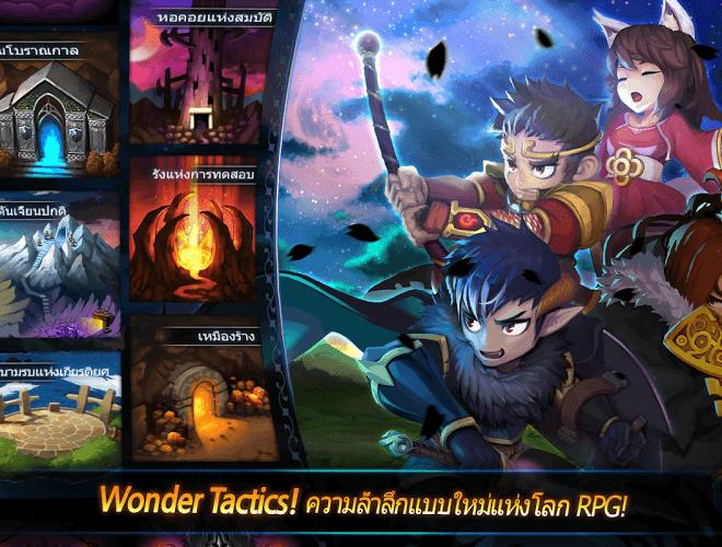 เล่น Wonder Tactics on PC 13