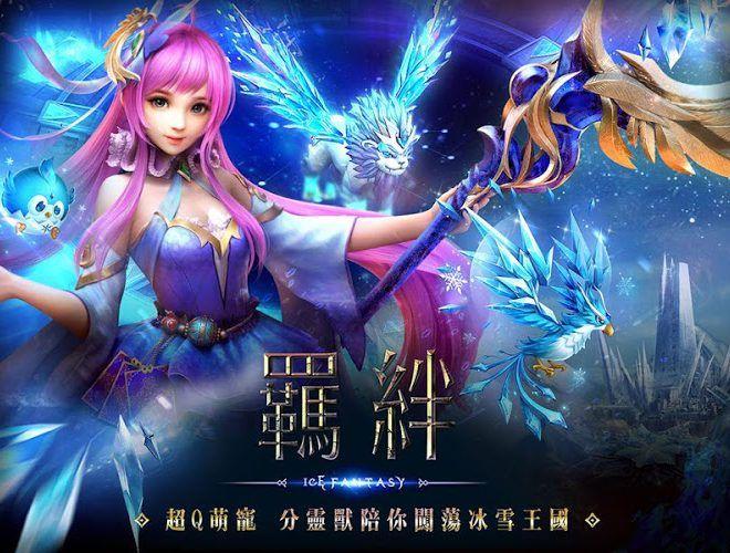 暢玩 幻城手遊 PC版 20