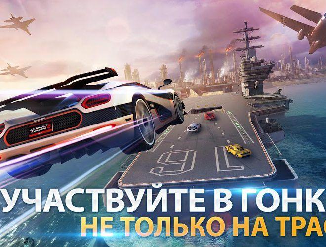 Играй Asphalt 8: Airborne На ПК 11