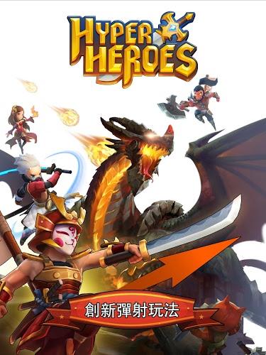 暢玩 Hyper Heroes: Marble-Like RPG PC版 8