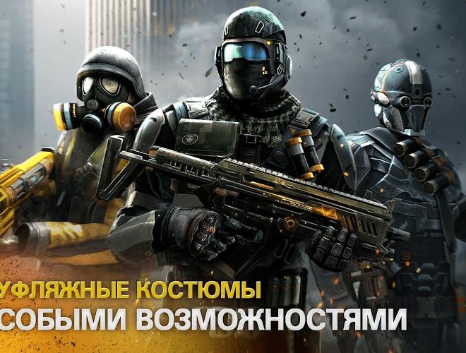 Играй Modern Combat 5: eSports FPS На ПК 13