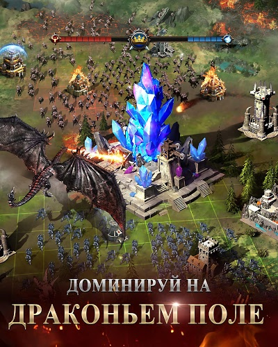 Играй Clash of Kings На ПК 12