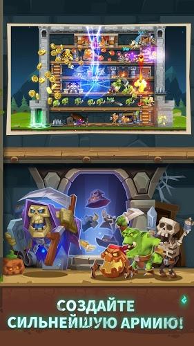 Играй Monster Castle — Визит в Древнюю Грецию На ПК 19