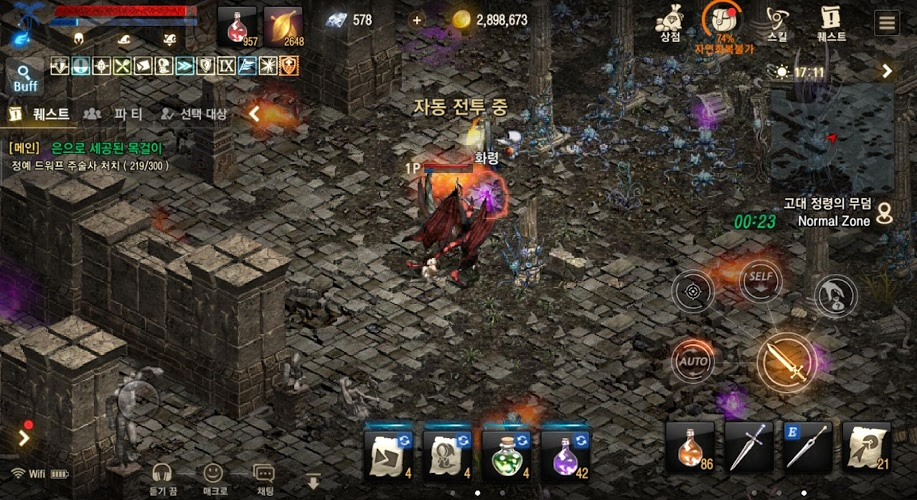 Play Lineage M on PC 9