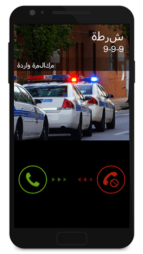 إلعب Fake Call 2 on pc 2