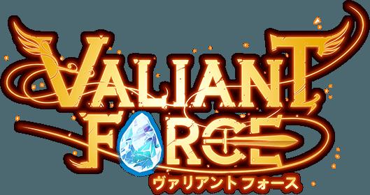 발리언트 포스 – Valiant Force 즐겨보세요